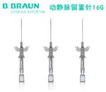 16G Introcan-W原装进口德国贝朗动静脉留置针16G Introcan-W