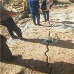 混凝土劈裂�C�S家/挖地基石�^太硬用啥�O��