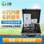 智能土壤PH测定仪器 土壤PH测试仪哪个好