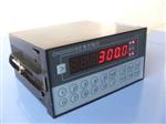 DH2000VB定量值注册免费送体验金平台仪,定值注册免费送体验金平台器,装车发料系统