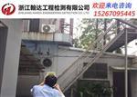 浦江县厂房检测安全鉴定哪里办理怎么收费