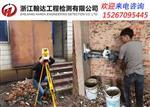 台州市厂房检测安全鉴定报告办理机构