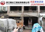 衢州市商业办公楼改造检测鉴定(第三方权威机构)