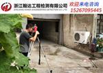 舟山市旧楼加装电梯房屋安全检测鉴定(认可鉴定公司)