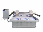 100KG模拟运输振动试验机 器材包装振动台 跑马式振动台