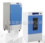 LRH-70生化培养箱 低温箱 恒温箱 实验室 化验室 检测仪器