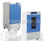 LRH-70生化培�B箱 低�叵� 恒�叵� ���室 化�室 �z�y�x器