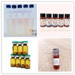 睾酮(Testosterone)质控品