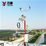 YT-GF08光伏环境监测站价格