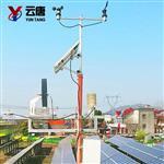 YT-GF08光伏电站环境监测系统安装