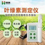 HM-YB叶绿素含量检测仪厂家直销