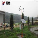 YT-QX04自动气象站性能
