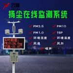 YT-YC大气监测设备性能