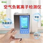 空气负氧离子检测仪价格