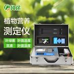 FT-ZY20植物营养检测仪价格