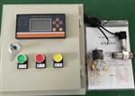 自来水流量定量控制器技术参数