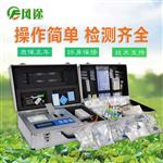 土壤养分检测仪报价