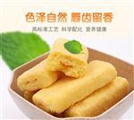OGNA65台湾雪之恋米饼米棒加工机器膨化夹心能量棒生产设备