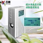 YT-FLZ手持负氧离子检测仪厂家
