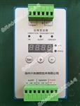 HTD-3-A1位移变送器