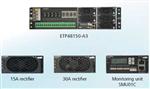 华为ETP48150-A3 华为电源系统 华为ETP48150-A3
