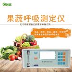 果蔬呼吸快速测定仪