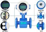 耐酸管道计量表技术参数