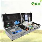 便携式土壤养分分析仪