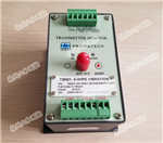 TM301-A00-B00-C00-D00-E00-F00-G00轴振动变送保护表
