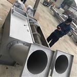 高排水螺旋压榨机厂家