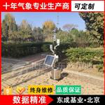 水分蒸�v量�鞲衅� 雨量�O�y 田�g�r�I�^器 北京�|成LC-ZF1