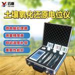 YT-QX6530土壤氧化还原电位检测仪哪家好