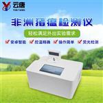 YT-PCR非洲猪瘟PCR检测仪品牌