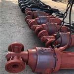 QJB-QDTA-MA厌氧池潜水搅拌机,齿轮低速推流器