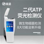 FT--ATPATP生物�晒饪焖�z�y�x@今日�狳c