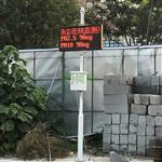 扬尘在线监测仪品牌【企业新闻】