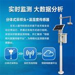 空气质量检测仪价格-新闻播报