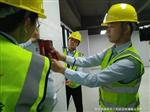 湖南房屋安全檢測鑒定機構/株洲房屋安全檢測費用/長沙房屋安全檢測報告@今日新聞