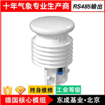 Br2�怏w�缶�器,DC-QT�|成基�I�怏w�缶�器Br2