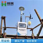 HM-JYC01贝塔射线扬尘检测仪厂家