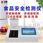 YT-DBZ食品中蛋白质含量测定仪品牌