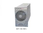 动力源DZY-48/50HI整流模块,动力源DZY-48/50HI通信电源48v50A