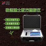 YT-TR02土壤检测仪器品牌