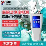 ATP荧光检测仪器报价