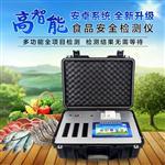 FT-G600食品安全�z�y�x