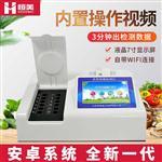 食用农产品合格证智能机