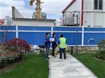 房屋质量安全鉴定公司