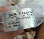 TWK传感器RH系列欧洲进口