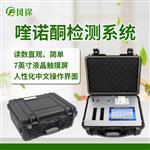 FT-SC喹诺酮检测系统#新闻快讯