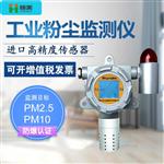 PM2.5在��O�y�x器